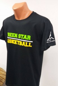 gree star basketball shirt